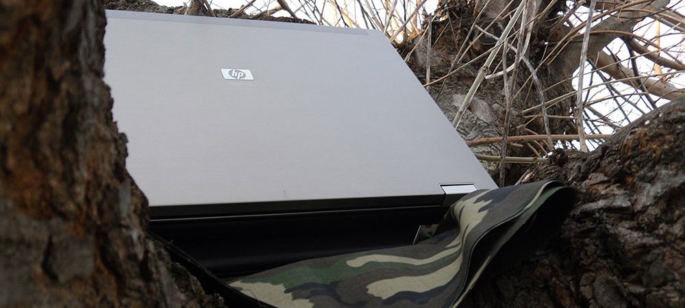 Lakhvinder hp EliteBook 8730w field & lab instrument in a tree